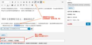 如何有系統地寫出一篇 SEO 文章?專業 SEO 公司操作手法大解密!