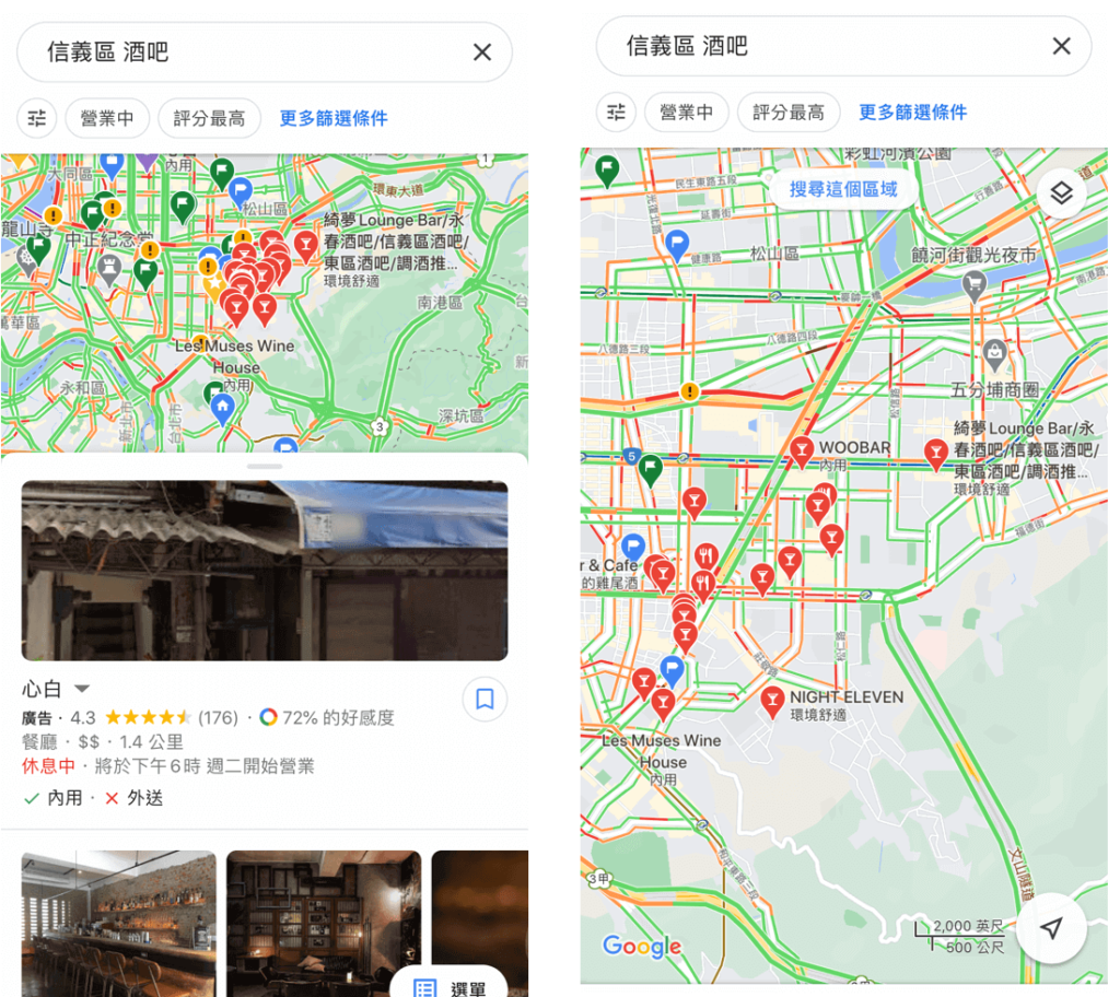 local SEO| GMB 優化| 我的商家優化